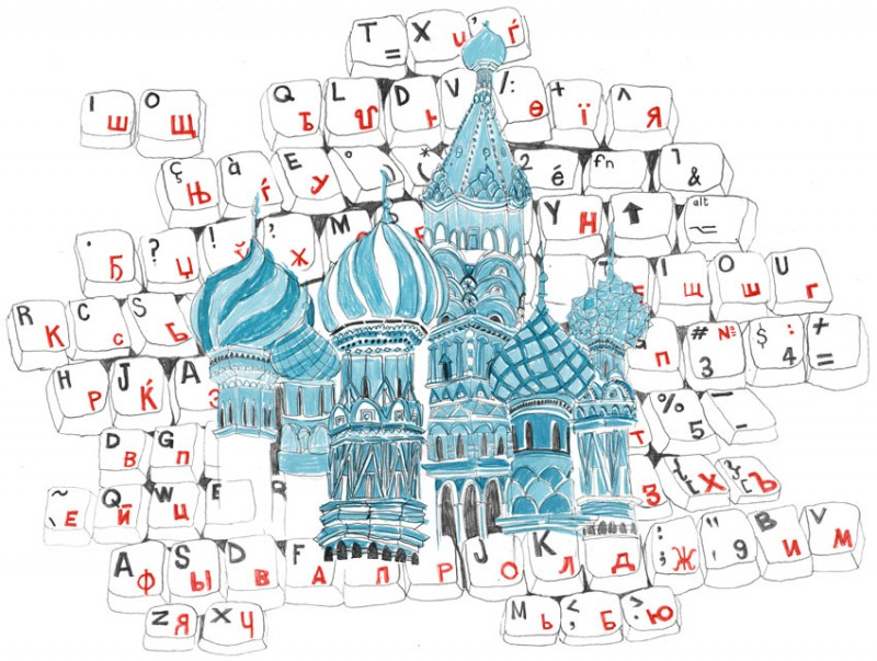 Revista_Standard_RussieWEB-e1413838858776